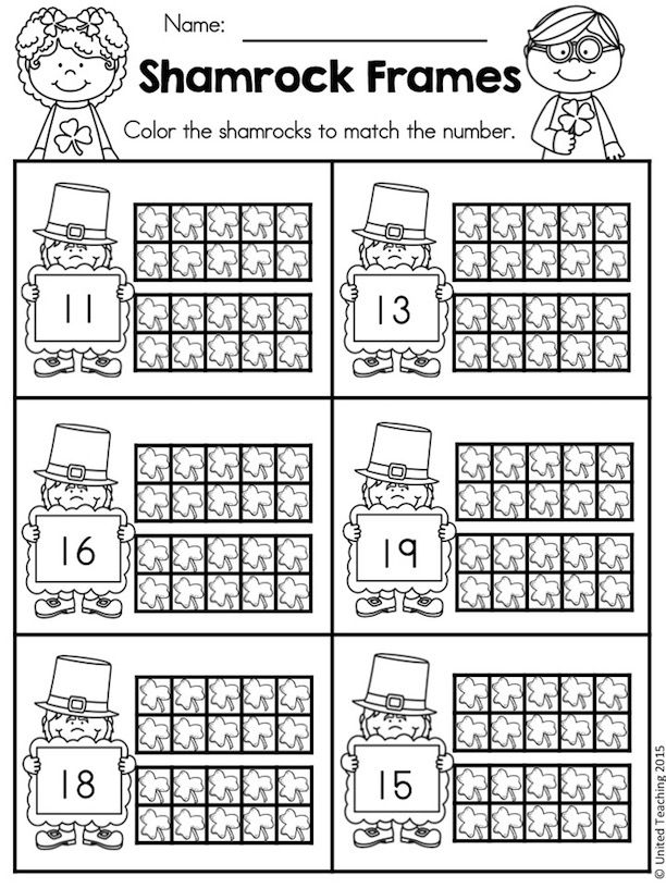 Free Shamrock Ten Frames Worksheet For Teen Numbers  Kindergarten