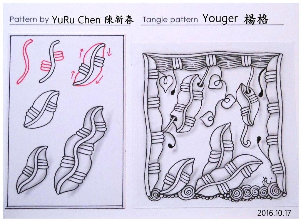 MY Tangle Pattern自創圖樣-034  Youger 楊格.jpg