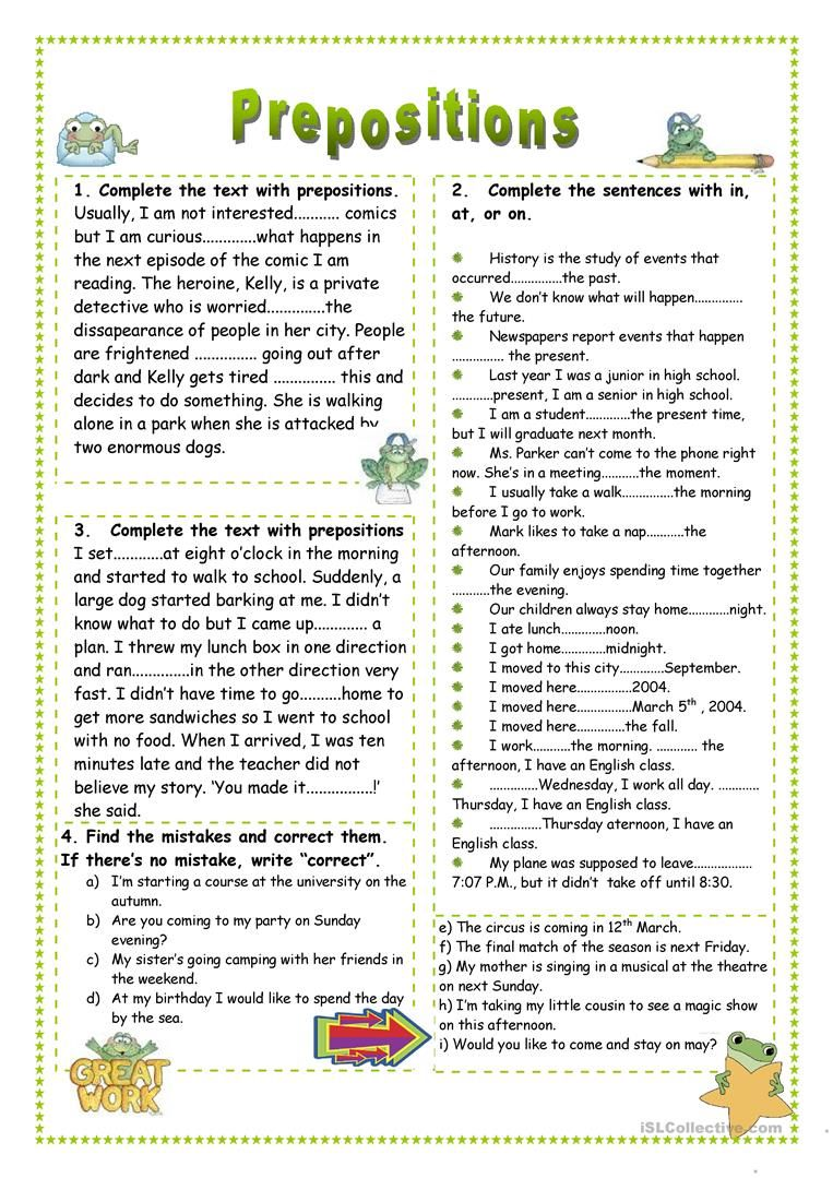 Prepositions worksheet - Free ESL printable worksheets made by