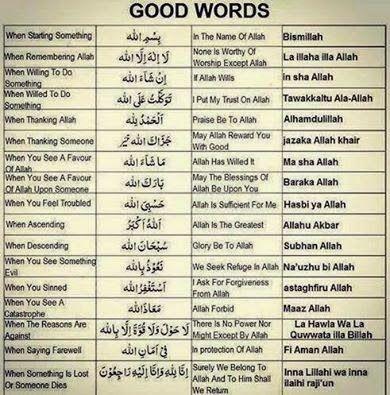 Good+words+for+Muslims.jpg (390×395)