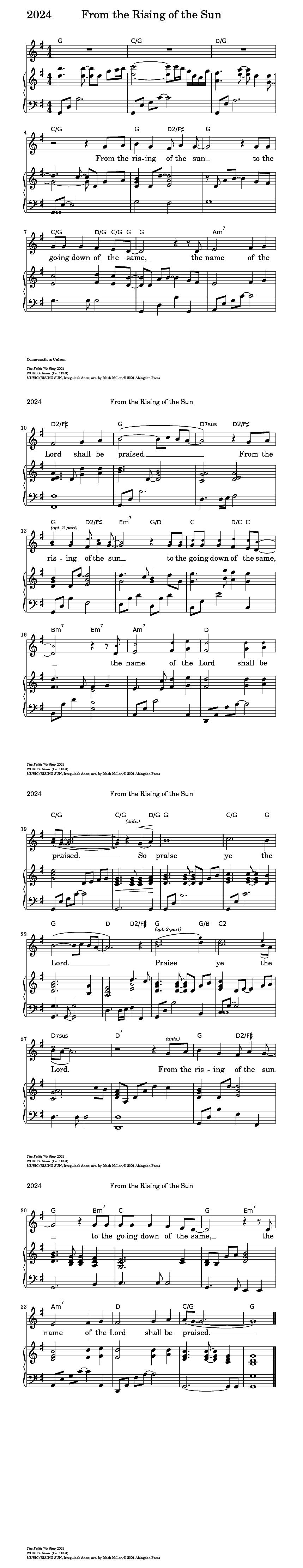 From The Rising Of The Sun Lyrics : rising, lyrics, Rising, Text,, Spring, Event