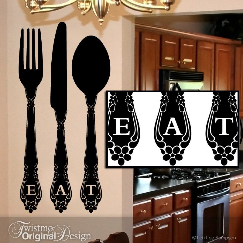 eat kitchen wall decor, vinyl wall decal, large fork and spoon and
