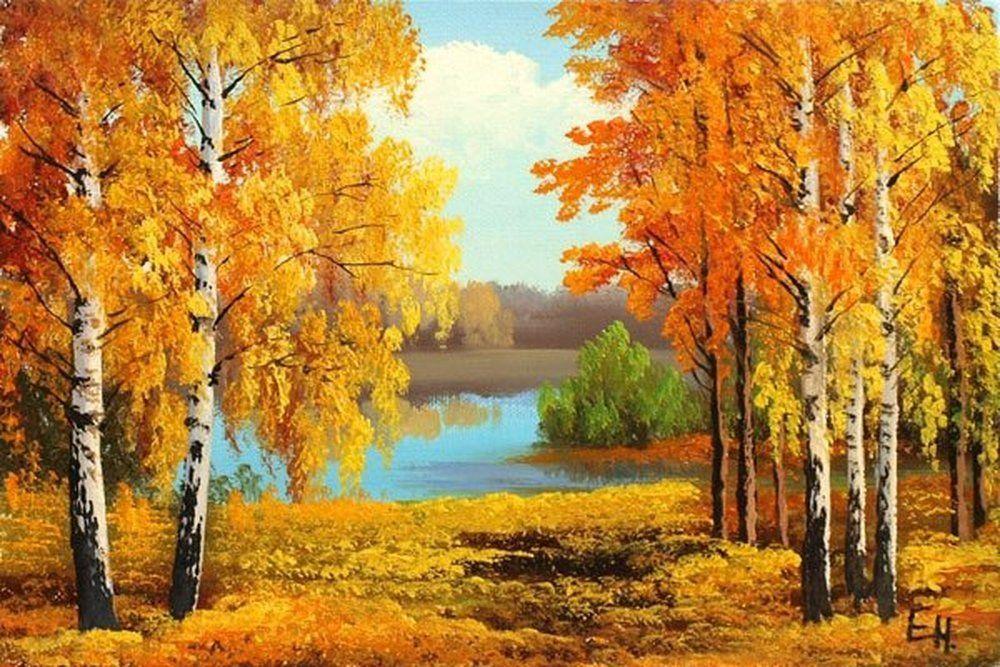 """Купить картину маслом на холсте """"Золотая осень в ..."""
