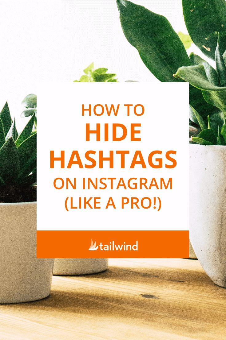 How to hide hashtags on instagram in the first comment