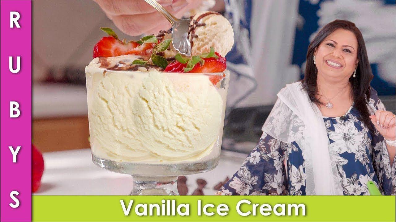 Vanilla Ice Cream Falooda Wali Asaan Simple Aur Mazedar Recipe In Urdu Hindi Rkk Youtube Favorite Dessert Recipes Favorite Desserts Ice Cream