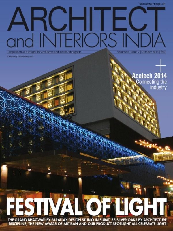Architect U0026 Interiors India Is A Far Cry From The Existing Technical  Journals And Dry Trade Publications. The Magazine Delivers The Latest  Updates On The ...