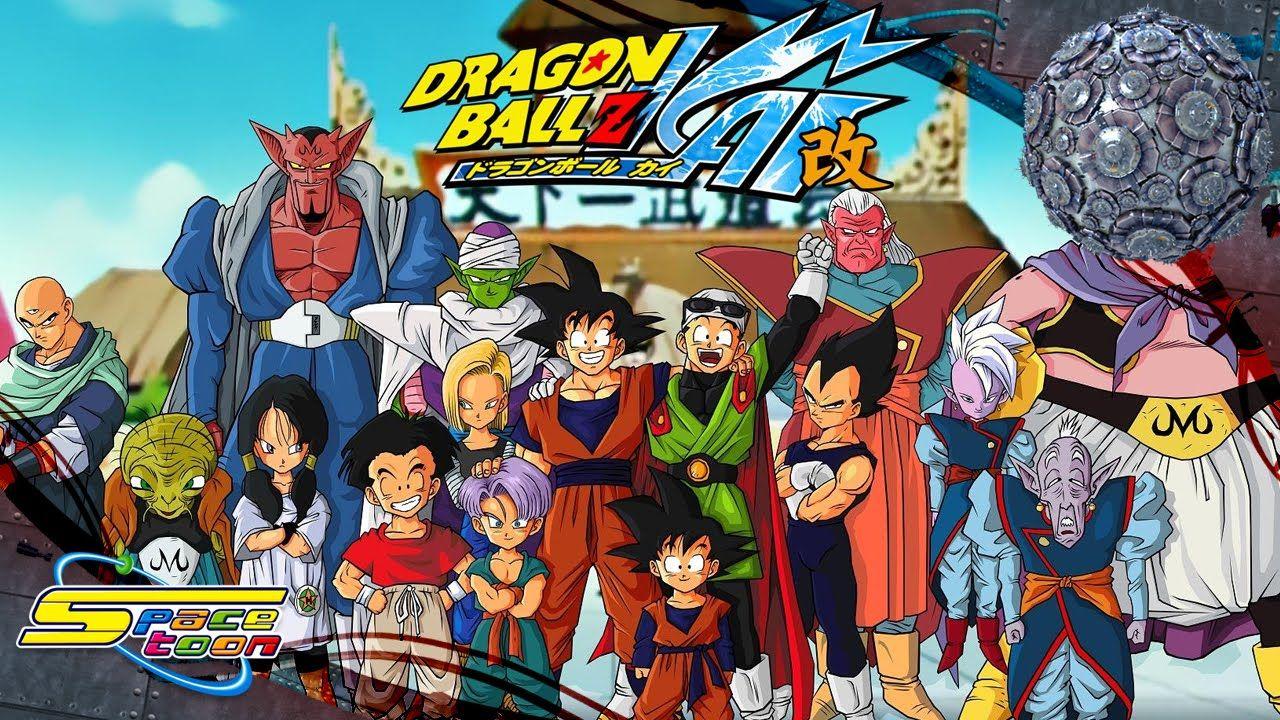 Dragon Ball Z Kai Spacetoon اغنية بداية دراغون بول زد كاي سبيستون Comic Book Cover Comic Books Cartoon
