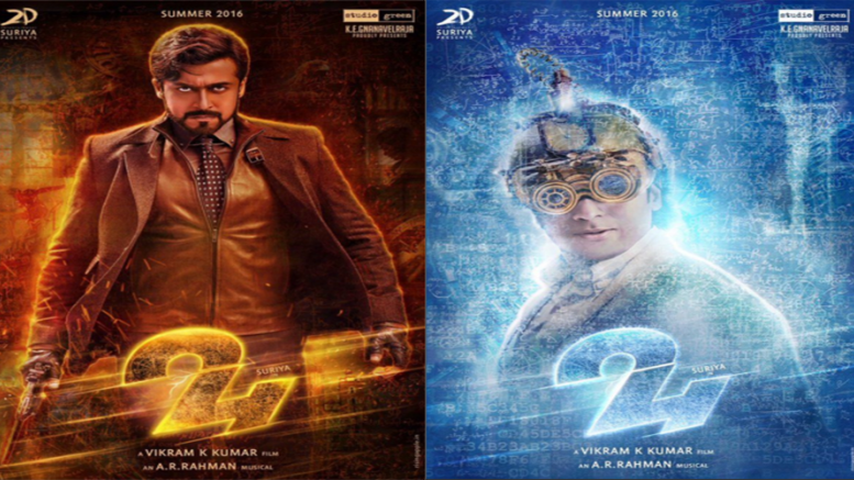 Suryas 24 movie first look review release dates pinterest movie suryas 24 movie first look review altavistaventures Choice Image