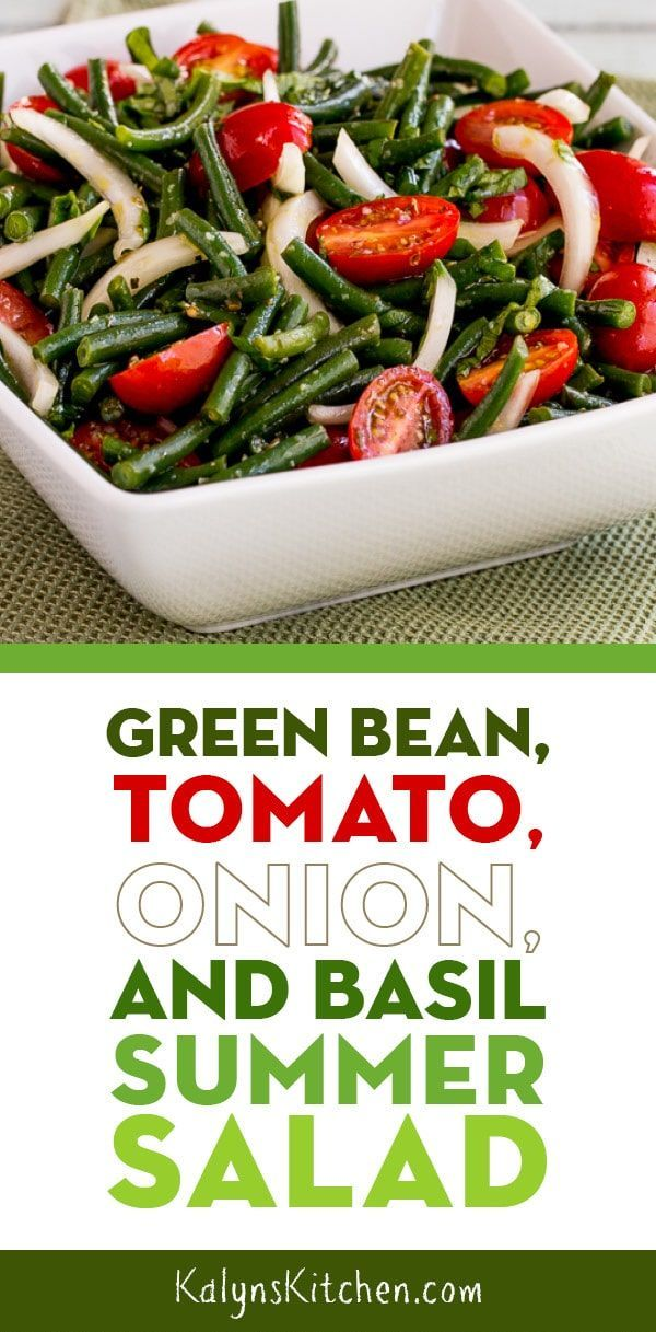 Seriously, this Green Bean, Tomato, Onion, and Basil Summer Salad was SO AMAZING Seriously, this Green Bean, Tomato, Onion, and Basil Summer Salad was SO AMAZING... -
