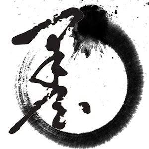 Ink Pro (Full version) v1 6 APK | apkhome org | Ink, Android