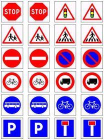 τον κωδικό οδικής κυκλοφορίαςΤαχύτητα χρονολογίων στο Μανχάταν KS