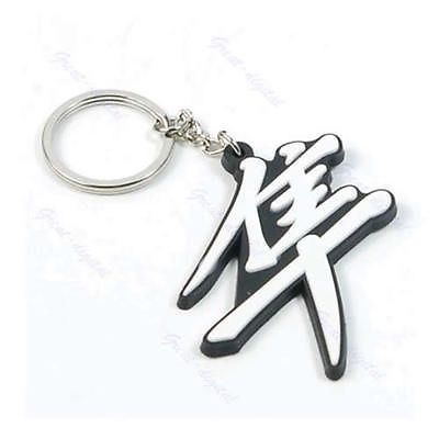 WHITE 3D Motorcycle Rubber Keychain Key Chain Ring For Suzuki GSXR1300 Hayabusa