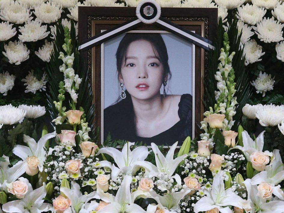 K Pop Star Goo Hara Left Pessimistic Note Korean Police Goo Hara K Pop Star Sulli