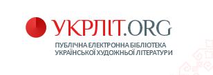 Biblioteka ukraińskiej literatury, Możliwość ściągnięcia plików w różnych formatach.
