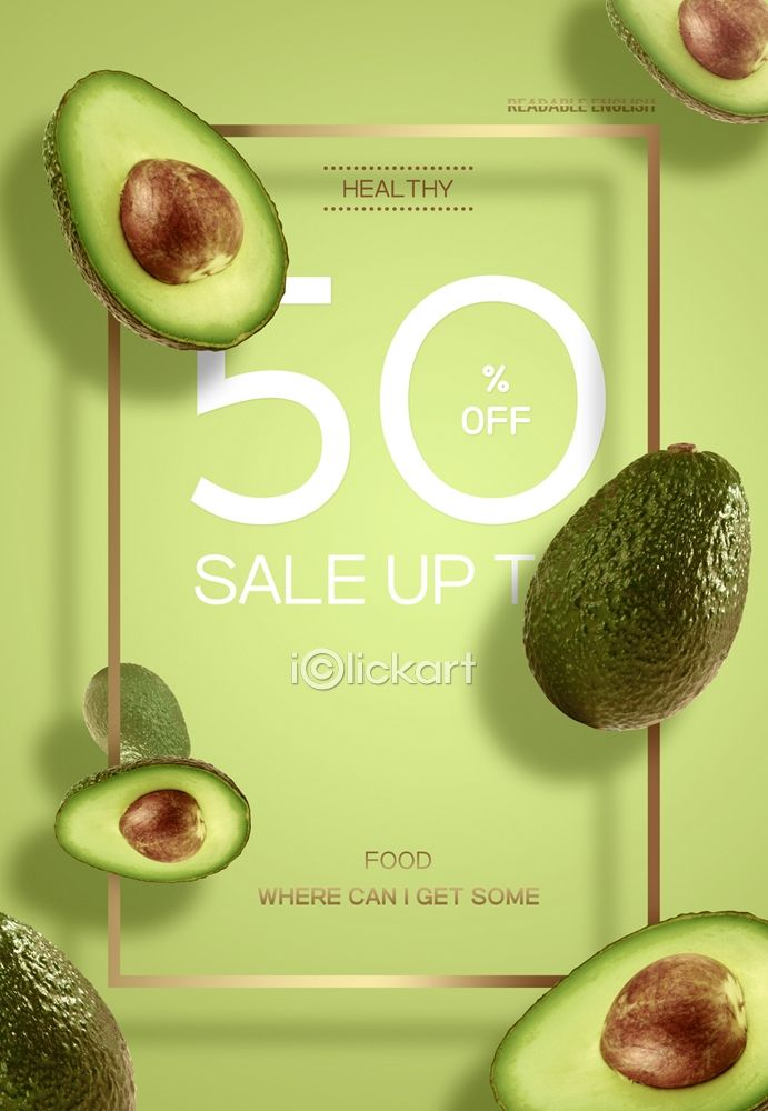 #greenery #avocado #green #poster #image #idea #stockimages #spring #trendy #npine #iclickart