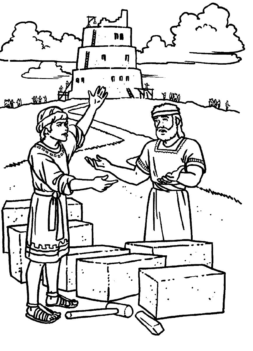 Tower Of Babel Coloring Page Bible Tower Of Babel Bible