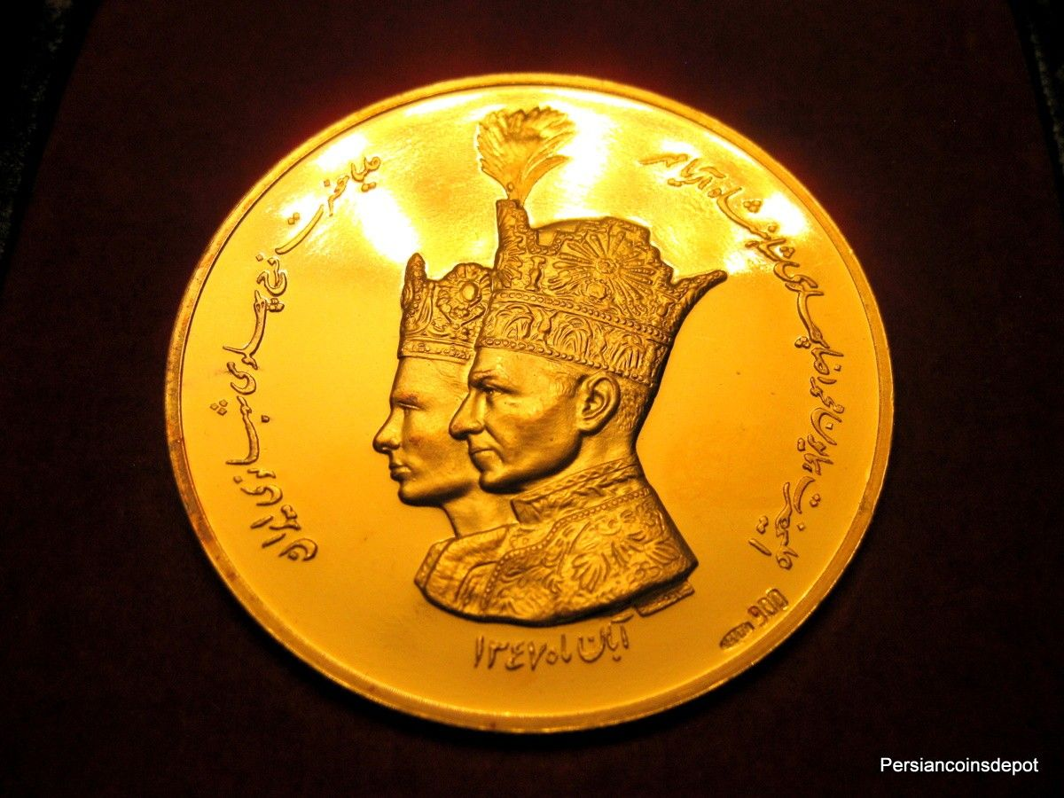 Iran Mohammad Reza Pahlavi Proof Gold Medal Front Gold Bullion Coins Gold Coins Bullion Coins