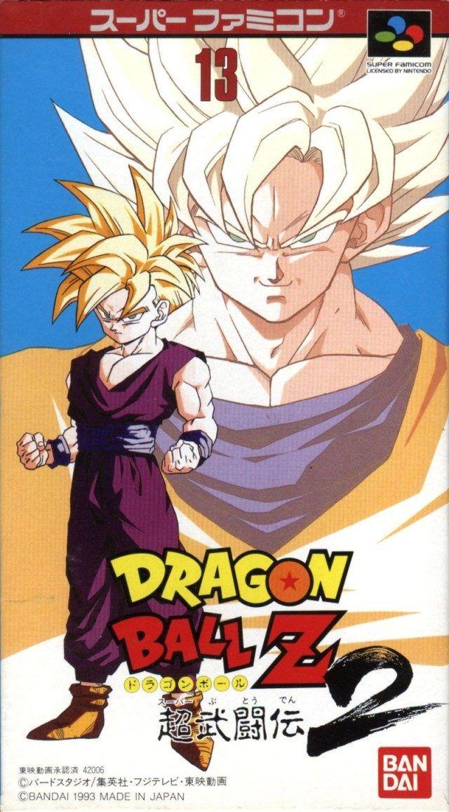 Dragon Ball Z Super Butoden 2 Jpn Snes Rom Download Nicoblog Dragon Ball Dragon Dragon Ball Z