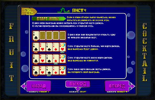 Queen of hearts автомат на реальные деньги отзывы