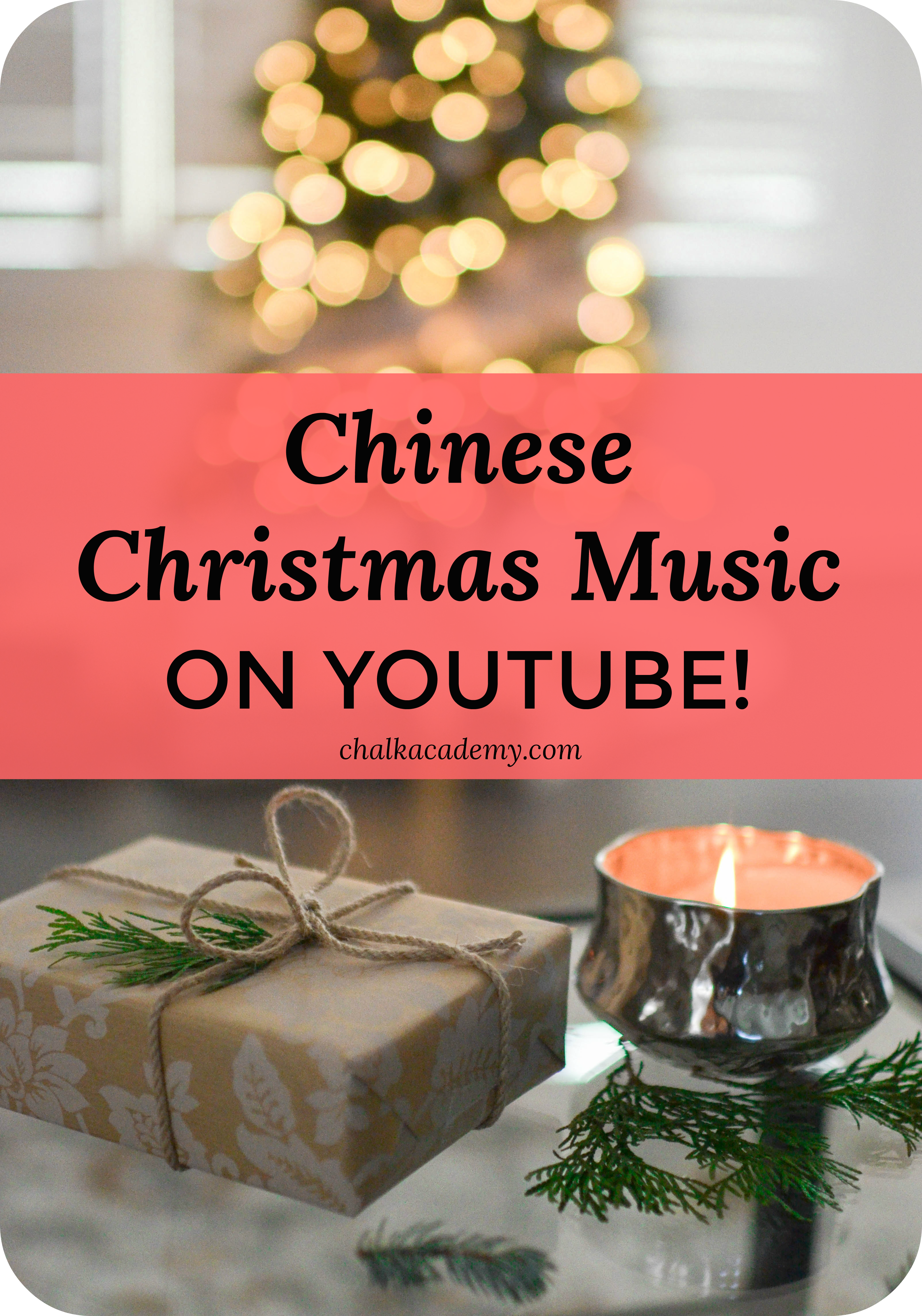 10 Chinese Christmas Youtube Videos Songs And Stories In Mandarin Chinese Christmas Christmas Music For Kids Music Lessons For Kids