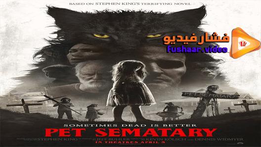 مشاهدة فيلم Pet Sematary 2019 مترجم Pet Sematary Movies Novels