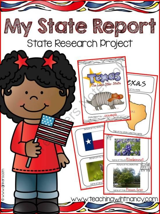 state report research project from teaching with nancy on teachersnotebook com