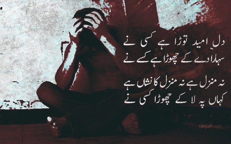 aaj kisi ne dil tora to mp3 free download