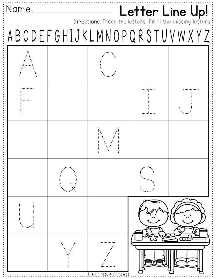 Free Back To School Activities For Kindergarten With Images