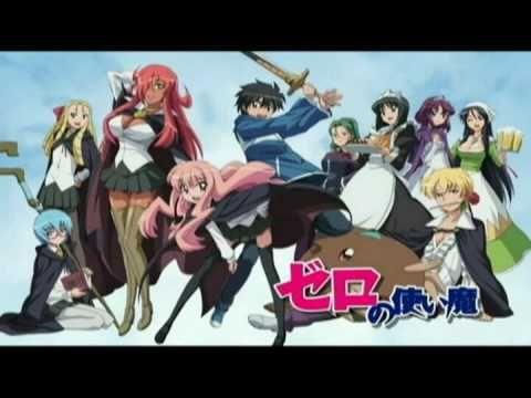 Zero No Tsukaima Opening Season 2 FULL W Lyrics