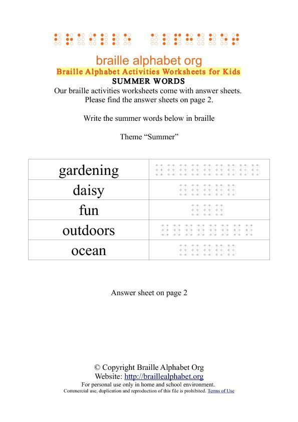 Braille Summer Words Worksheet 4gardening Daisy Fun Outdoors