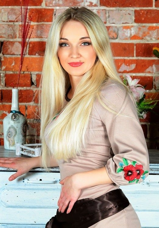 Date Russian Bride Russian And Ukrainian Dating Online At Bridesandlovers.
