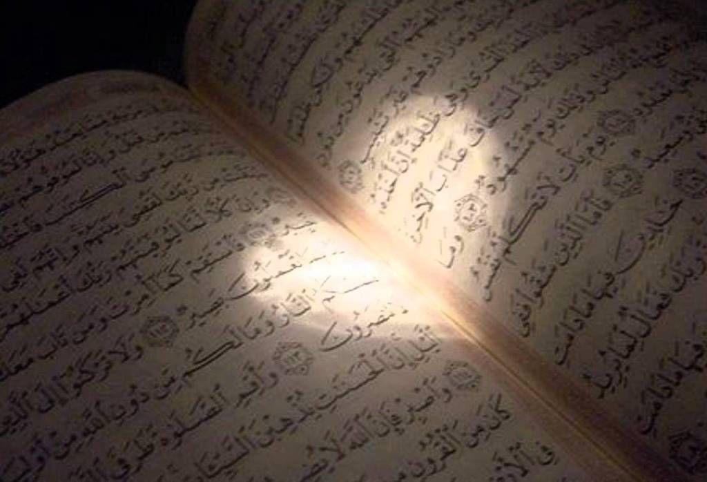 Ayat Al Quran Tentang Cinta Quran Pengetahuan Ayat