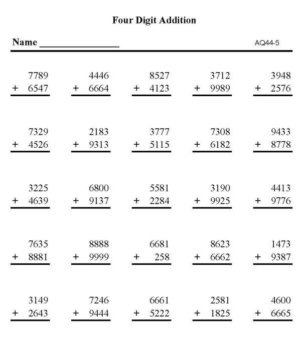 Printable Addition Sheet Math Skills Practice Sheet Math Worksheets Math Practice Worksheets Practices Worksheets
