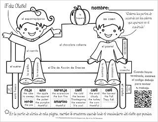 Spanish Fall Vocabulary FREEBIE Worksheet (With images