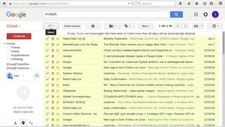 Unwanted messages can fill up the inbox of your Gmail