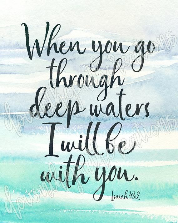 Isaiah 43:2 Printable, Go Through Deep Waters Print, Watercolor Ocean, Instant Download, Bible Verse Art, Gallery Wall, Scripture Decor Gift