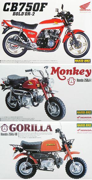 honda gorilla monkey pesquisa google mini motos. Black Bedroom Furniture Sets. Home Design Ideas