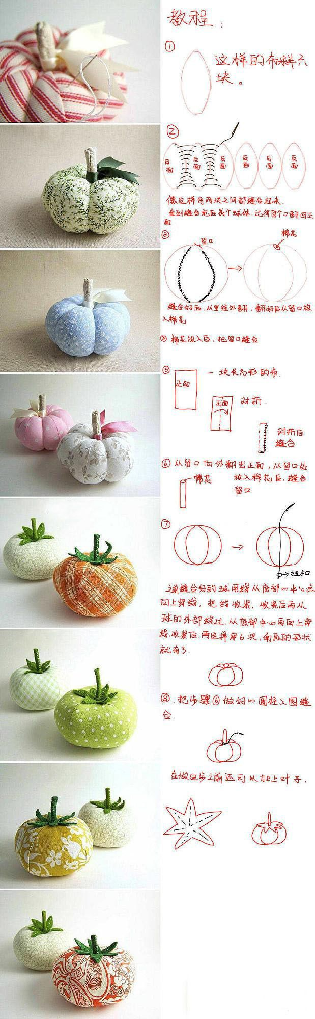 Can be Fabric Pumpkin, Apple or Tomato - sweet ideas for pincushions or make just for fun!