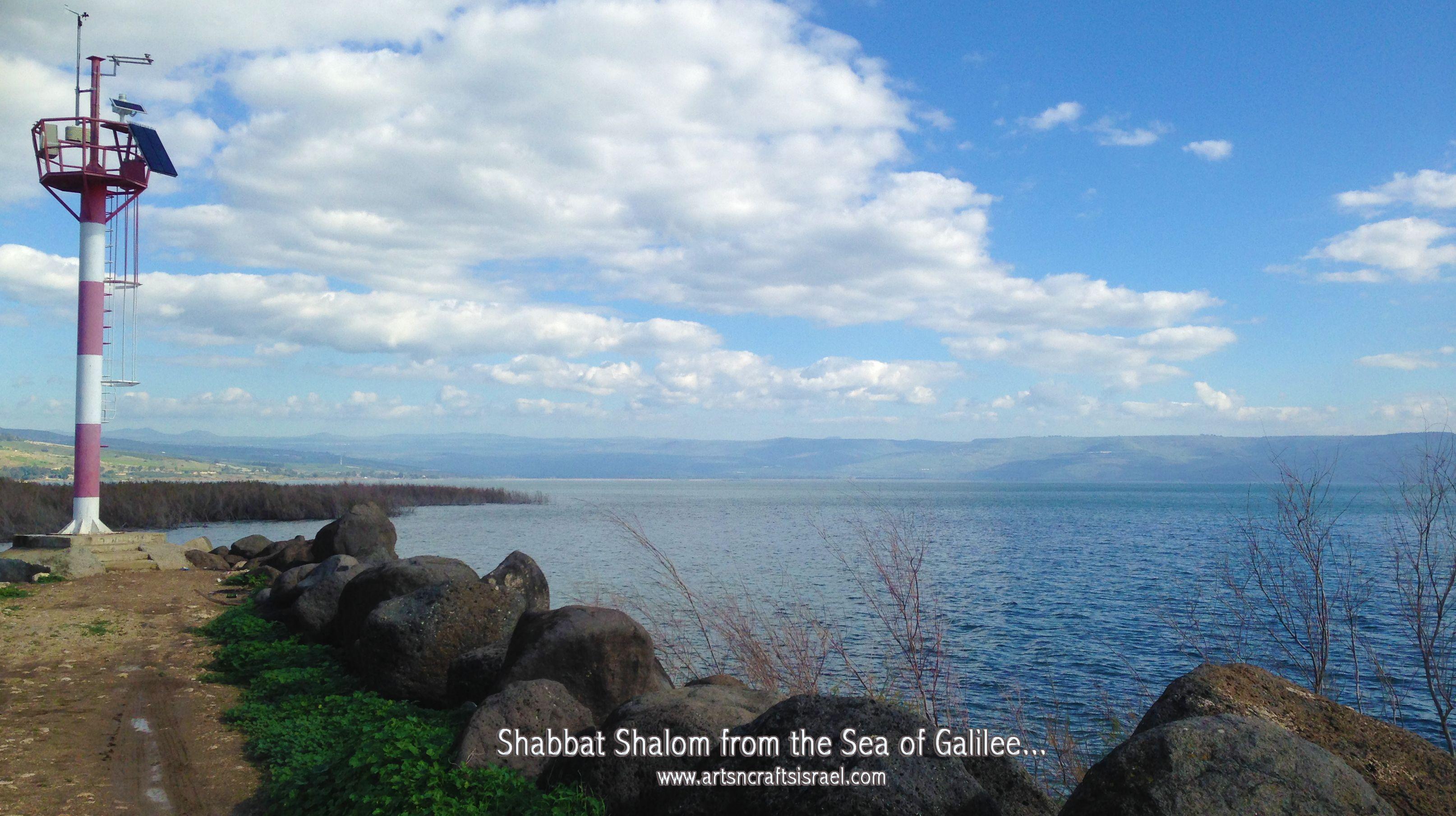 Park Art|My WordPress Blog_When Does Shabbat End In Israel