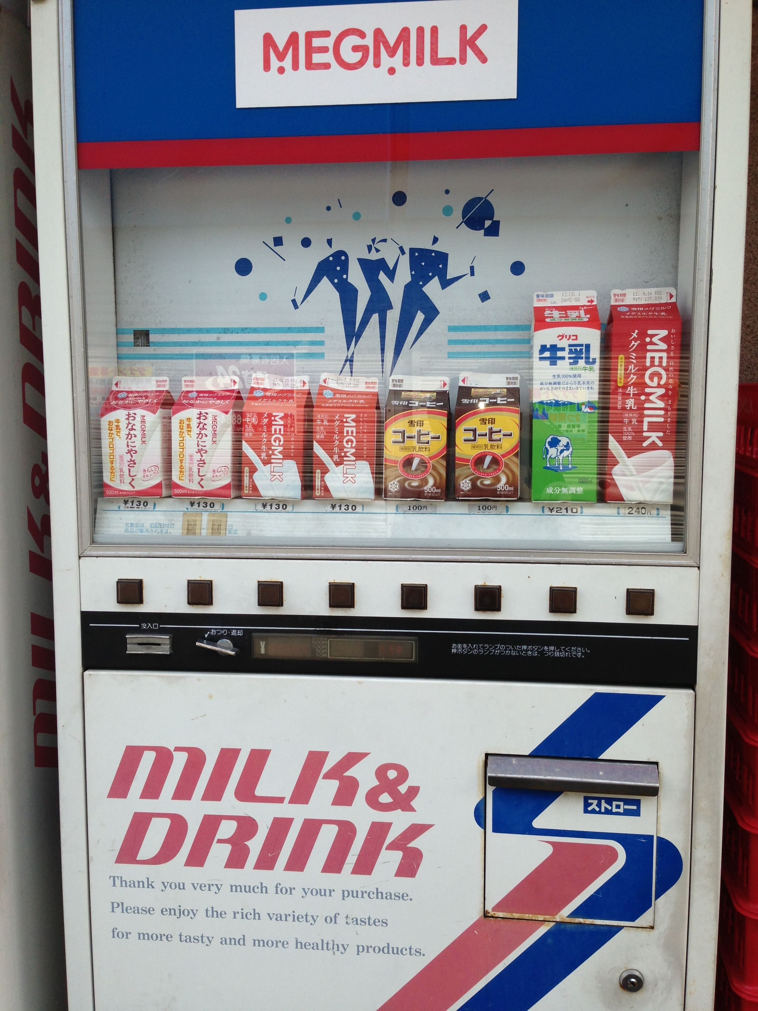 Milk vending machine in Japan!