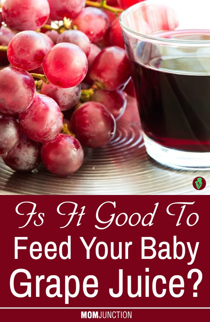 The Right Time For Your Baby To Start Drinking Juice Grape Juice Breastfeeding And Bottle Feeding Baby Food Recipes