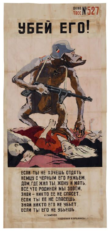 Soviet propaganda poster - wwii