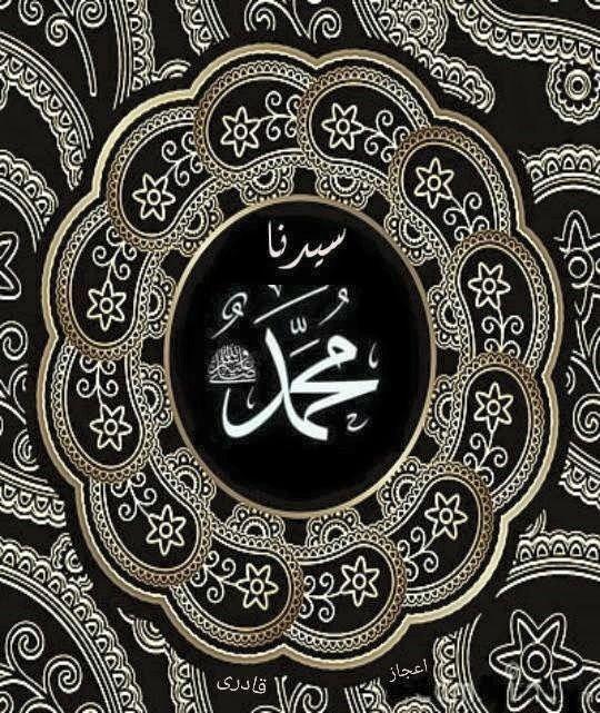 Khaled Bahnasawy adlı kullanıcının Prophet Mohammed pbuh