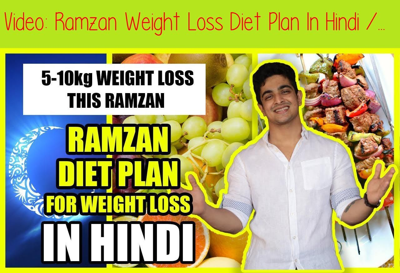 daily diet chart for weight gain in hindi