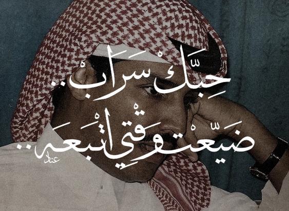 خالد عبدالرحمن Cute Friend Pictures Movie Poster Wall Cute Friends