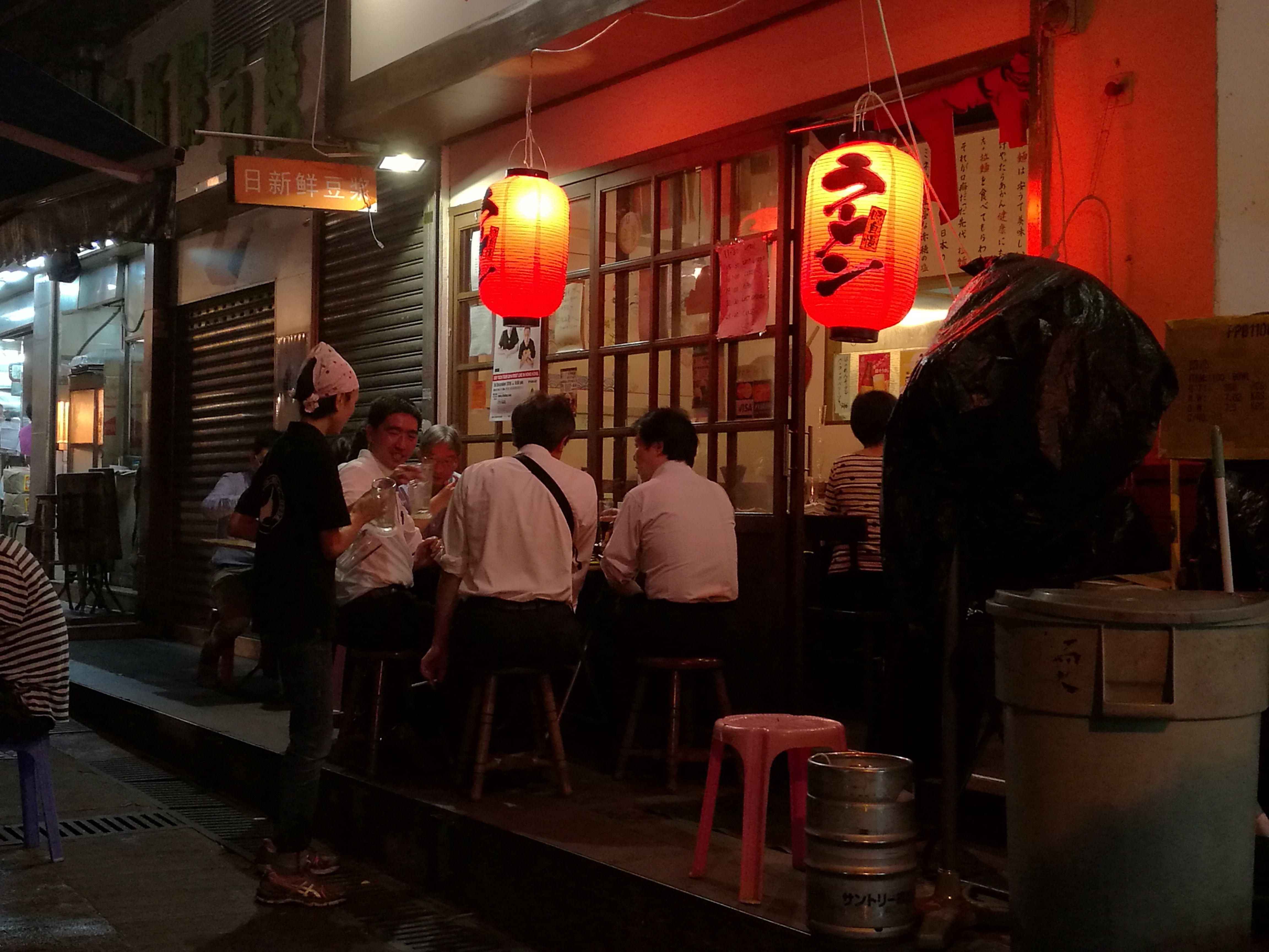 Las otras calles de Hong Kong