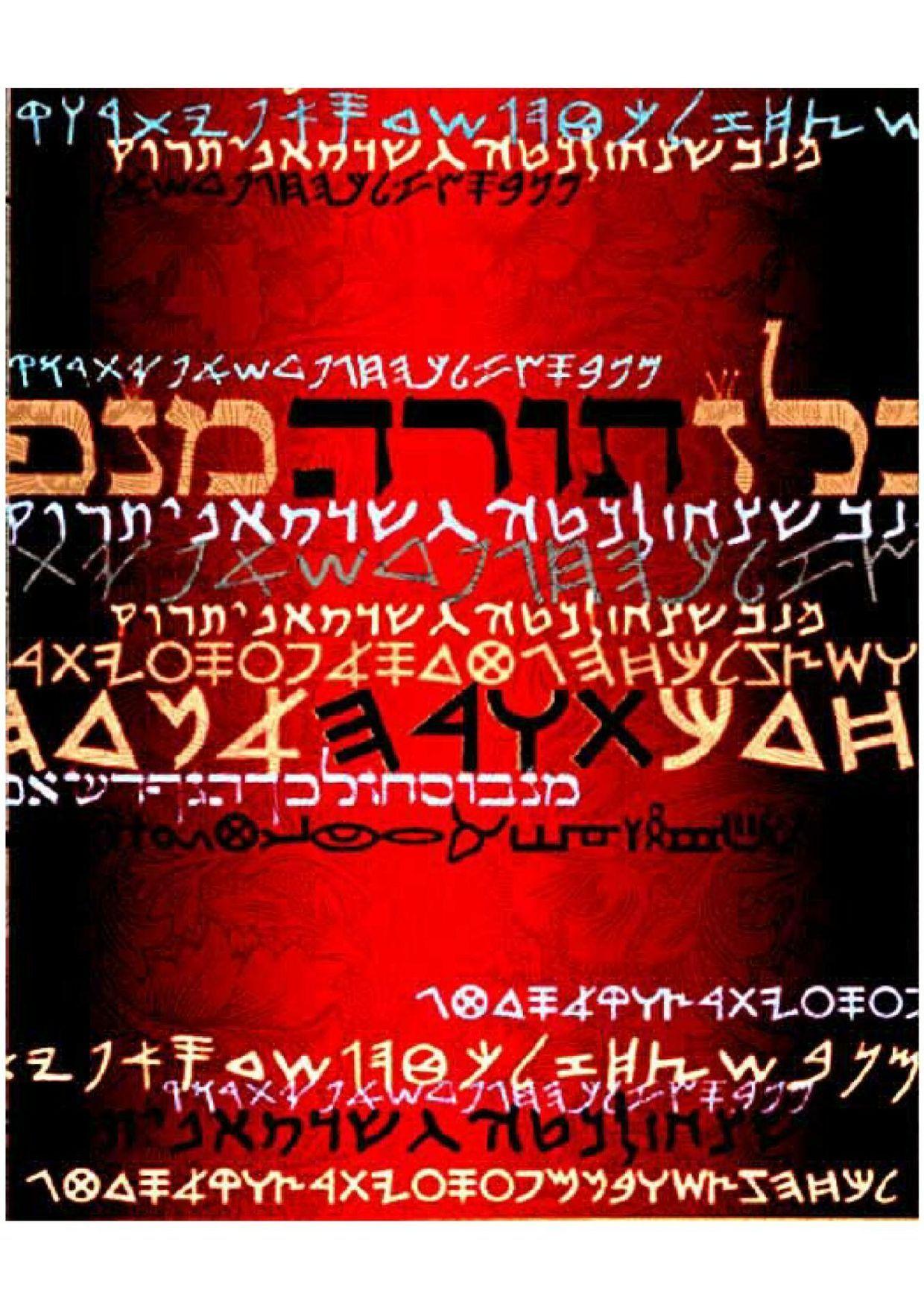 La Biblia Tanaj Para Leerla En Hebreo Es Una Gran Bendicion Leer