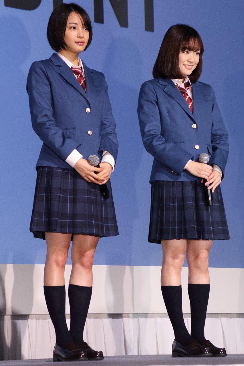 大原櫻子 制服