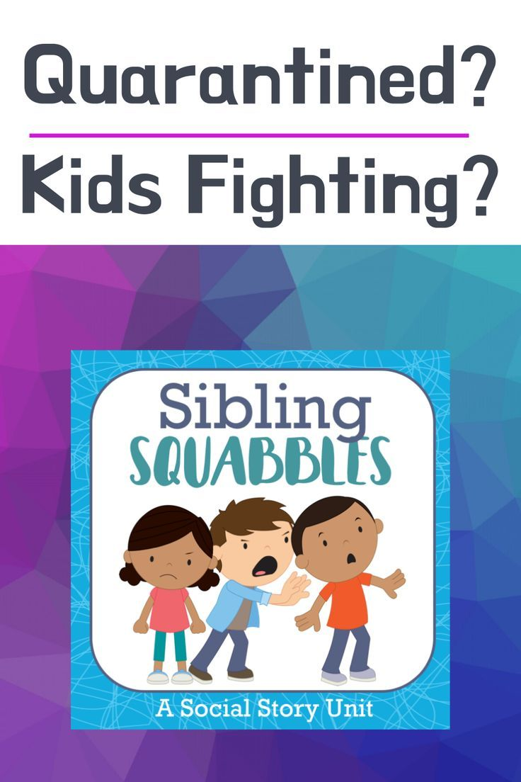 Sibling Squabbles Social Story Unit In 2020 Social Stories Kids Fighting Sibling Fighting