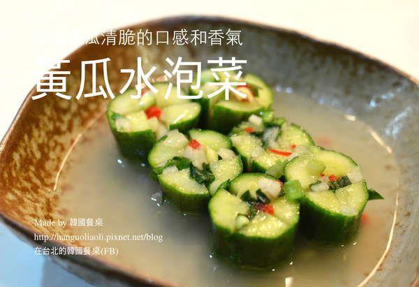 黃瓜水泡菜